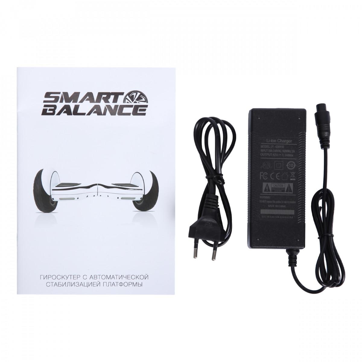 Smart Balance 10.5 PRO Синий Матовый